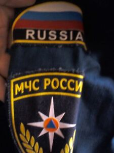 Russian Emergency Forces 2pc Costume/Heartbeat Thrift Store Belleville Belleville Area image 4