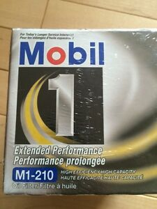 Brand New Mobil 1 M1-210 high performance Oil filter