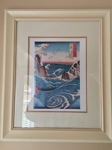 Four large framed and matted Japanese print art