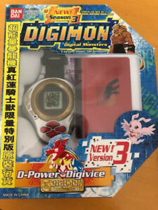 Mint Digivices plus gold rare one