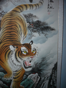 6ft Chinese Tiger Print Painting
