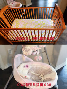 Baby Crib/Swing/others