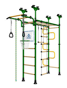 LIMIKIDS - Indoor Home Gym for Kids.