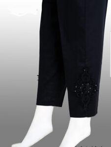 Pakistani Trousers / Shalwar