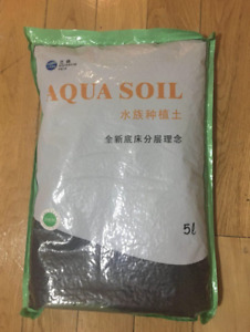 Aqua Soil for Aquarium Plants 5L