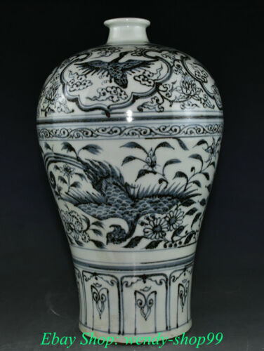 "14"" Old China Blue White Porcelain Palace Phoenix Flower Bottle Vase"
