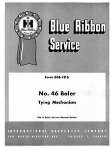 International 46 Baler Tying Mechanism Service Manual
