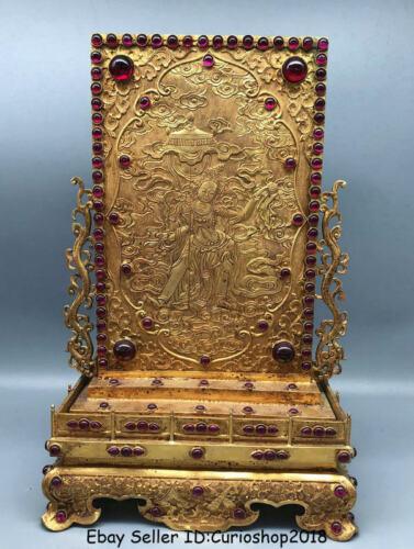"14.8"" Old Tibet Copper 24K Gilt Gold Vajrayogini Vajravarahi Buddha Words Screen"