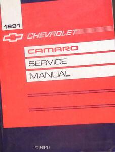 camaro manual shop 1991
