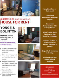 Yonge & Eglinton -- House For Student & Youth Rent 雅房出租