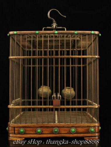 "16"" Rare Old Chinese Wood inlay Gems Jade Carving Palace Birdcage Bird Cage"