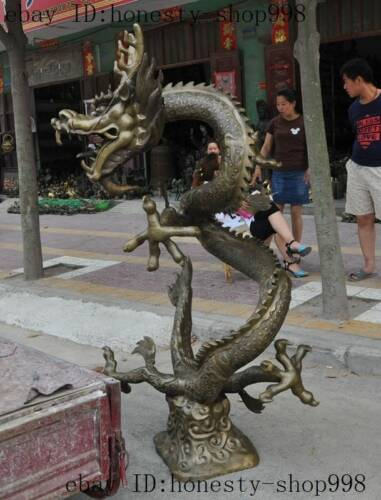 "72""lucky Old China Fengshui Bronze Success Zodiac Dragon Beast Statue Sculpture"