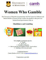 Wanted: LOOKING FOR FEMALE PARTICIPANTS FOR RESEARCH STUDY ON GA