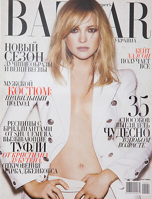 Kate Hudson HARPER'S Russia #2 2009 Taryn Davidson Amanda Laine Agnete Hegelund