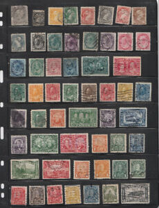 Stamp collection - Canada 1868 to 1952 used
