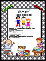 Arabic classes