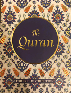 Free English Qur'an with Islamic Book