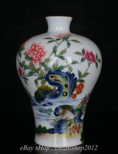 "6"" Marked Old Chinese Wucai Porcelain Palace Flower Bird Word Bottle Vase"