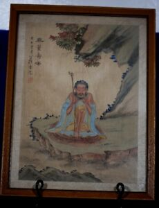 "17th-19th C.   14"" X 11 "" Chinese Painting on Silk of Immortal"