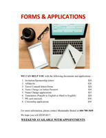 Invitation letters, affidavits, name change applications etc..