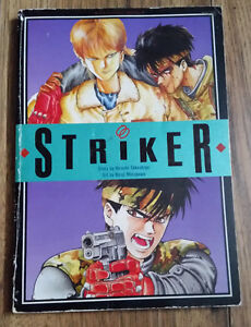 Striker the Armored Warrior by Hiroshi Takashige 1993