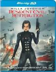 Resident Evil Retribution 3D (Blu-ray)