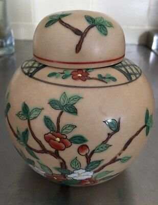 Japanese ACF Porcelain Ware Flower Lidded Ginger Jar Vase Decorated in Hong Kong