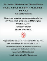 Vendor tables available for Humboldt Craftshow and Marketplatz