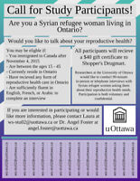 Are you a Syrian Refugee Woman? - Research study interview $$$