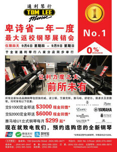 The Biggest Back To School Piano Sale in BC