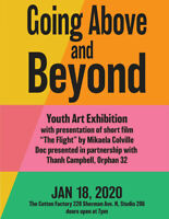 Call For Submissions, Youth and Emerging Artist Exhibition!