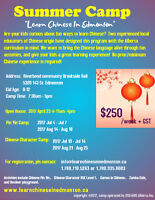 Summer Camp - Learn Chinese in Edmonton