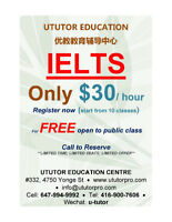 IELTS fast courses $30/hr only in July & August, 40 hrs Program