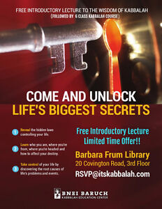 Free kabbalah Introductory lecture