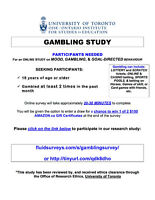 ***University of Toronto ONLINE GAMBLING SURVEY***