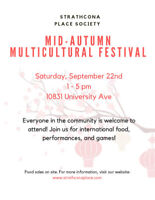 Mid-Autumn Multicultural Festival on September 22nd!
