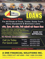 SPECIAL OFFERS FOR EQUIPMENT FINANCING