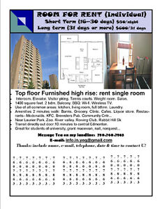 International Students Welcome to Rent-Share-2 Bdrm High Rise