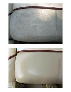 Boat cushion repair