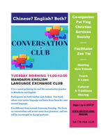 Mandarin English Language Exchange Club