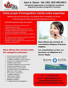 Immigration services (French and English)