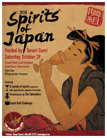 2016 Spirits of Japan Fundraising & Tasting Event