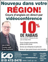 Cours d'anglais en direct par vidéo conférence