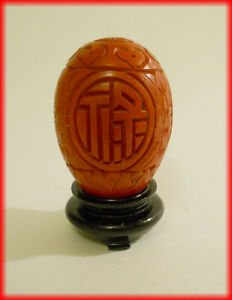 VINTAGE RED CINNABAR EGG WOOD-BASED