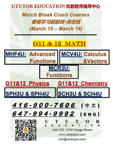 G12 ADVANCED FUNCTIONS MHF4U Special Math Tutoring Class