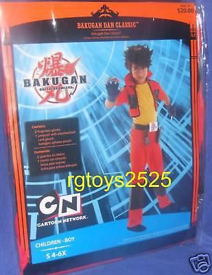 BAKUGAN DAN CLASSIC Child Costume Size 4-6 x New CN