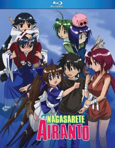 Nagasarete Airanto Complete Anime Series (Brand New)