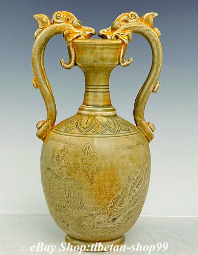 "9"" China Dynasty Yue Kiln Porcelain Dragon Phoenix Vase  Bottle Jar Jug Pot"