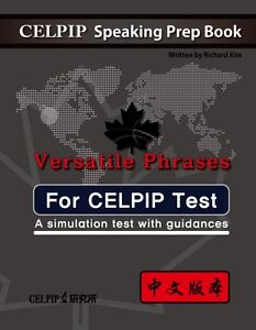 CELPIP Test prep book in Chinese. (书里面不容易被发现) New 2016 Version
