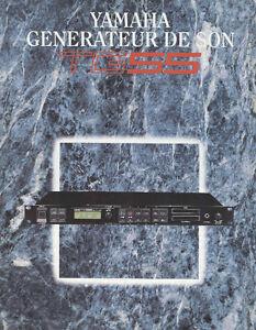 Yamaha TG-55 FM Tone Generator